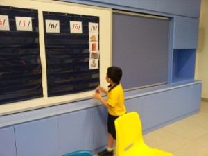 Demonstrating Phonemic Awareness